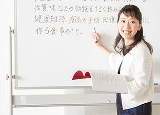 国際中医薬膳師の有資格者が協会認定講師となるための講座です。